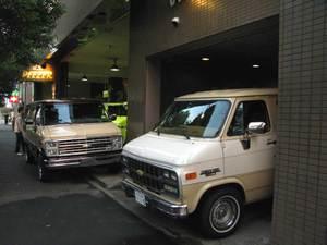 Vans2