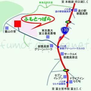 Fumoto