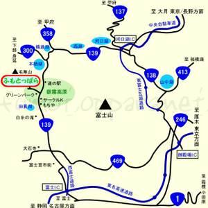 Fumoto1